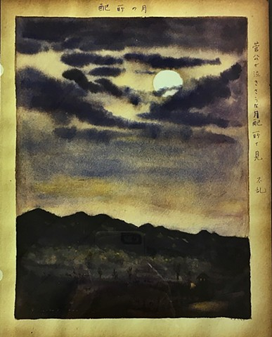 Watercolor by former Lordsburg Internee c.1943, October 29, 2020