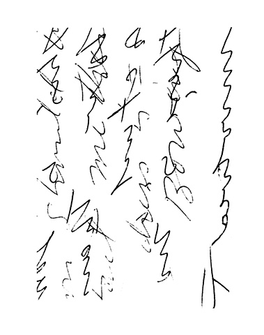 Twombly Letters E