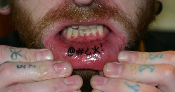 Sky's Potty Mouth