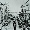 STREET,MEXICO