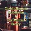 Carl Watson Poetry for Lamed Vav Exhibit