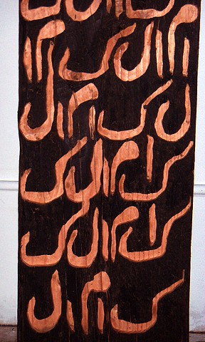 Udru, wood, engraving, identity, name, panel