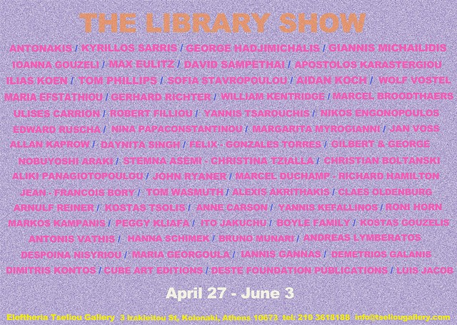 A show about artist books I co-curated currently running at Eleftheria Tseliou Gallery