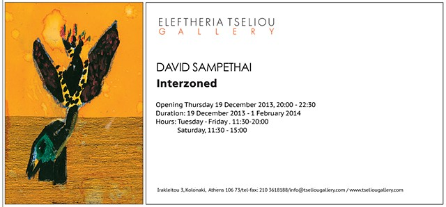INTERZONED Solo exhibition Eleftheria Tseliou Gallery (2014-2015) Athens, Greece.
