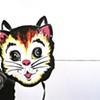 Mur Cat