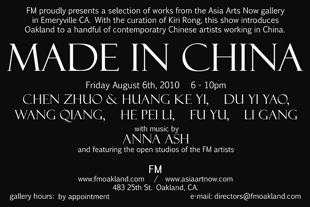 Made in China (August 2010)