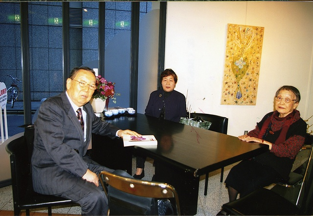 Artist, Oi Sawa with Dr. and Mrs. Saito in the Onward Gallery reception office.