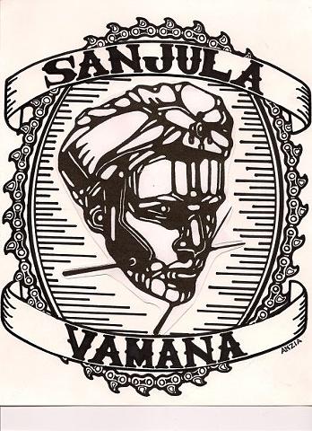 Sanjula Vamana Logo