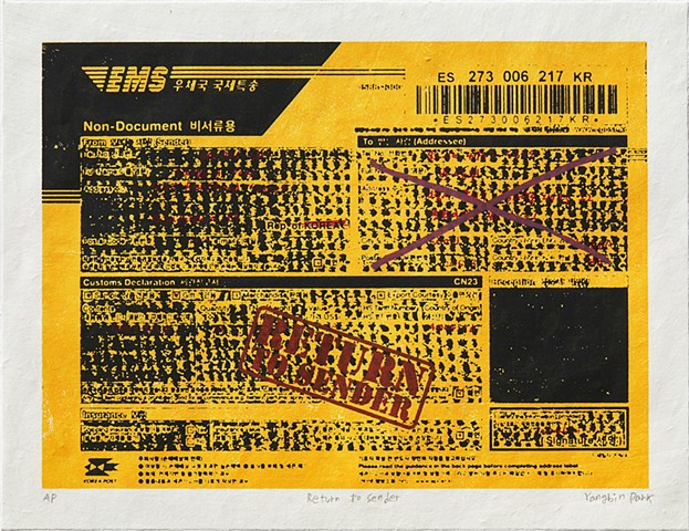 yangbinpark, artist, printmaking, print media, print, screenprint, serigraphy, shipping labels, immigration, transition, home, displacement, mail, post office, return, Korea, USA, mobility, immobility