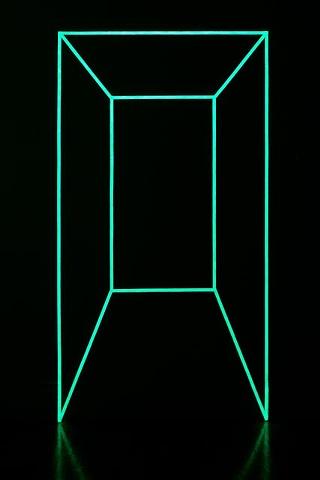 105 portal (green) [night view]