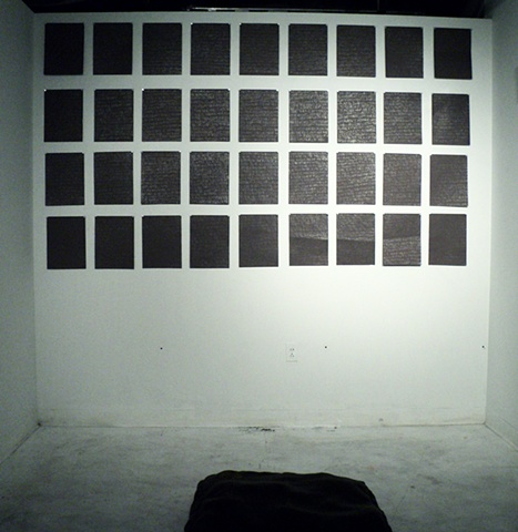 an installation addressing remorse and the power of memory in shaping identity.