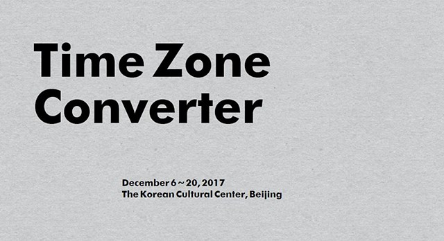 Time Zone Converter, Essay By Kyunghee Pyun, Ph.D. 2017