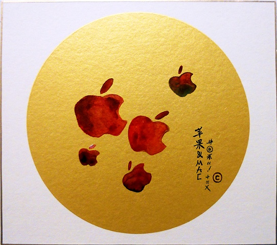 "Ping Guo, 13.5 x 13.5"", Acrylic on traditional chinese golden paper, 2010"