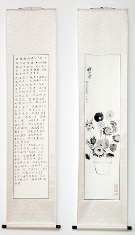 Spring After Winter & Sunflowers, 77 x 16.5 inches each, acrylic on traditional Chinese scroll, 2012