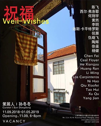 Well-Wishes