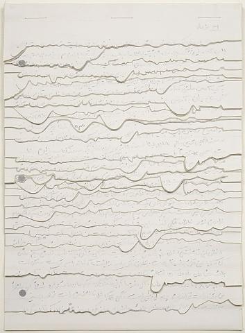 Letter as Landscape 1