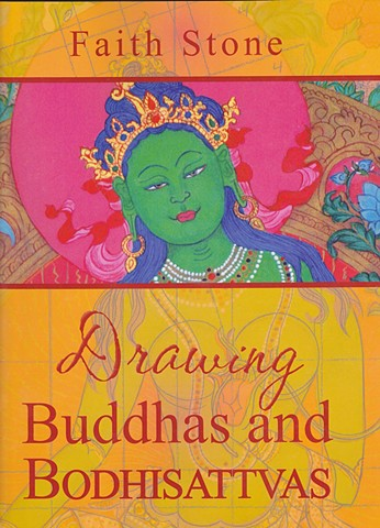 Drawing Buddhas and Bodhisattvas. a how to draing book, drawing buddhas, drawing bodhisattvas, Tibetan thangka painting,