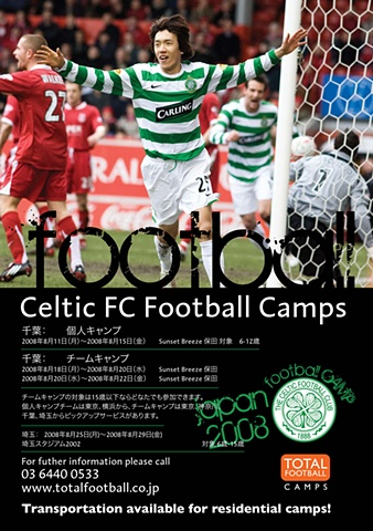 Total Football Academy and Celtic Flyer
