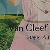 Van Cleef & Arpels Uncrumpled