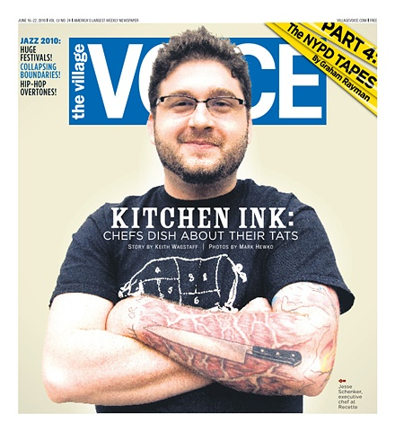 The Village Voice Kitchen Ink