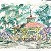 Tower Grove Park #8 Picnic