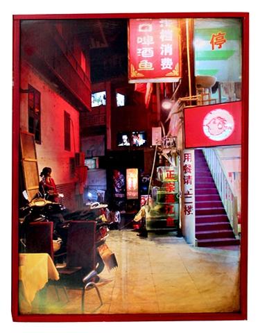 Pantao Alley