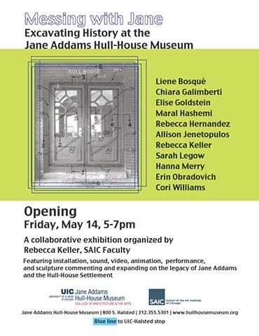 exhibition announcement