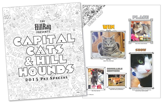 2015 Pet Special Section