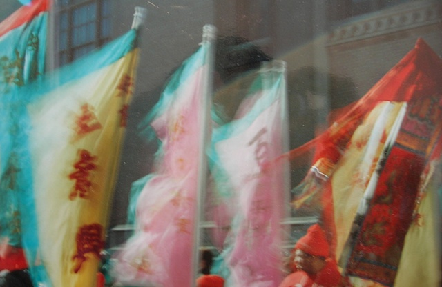 Chinese New Year flags