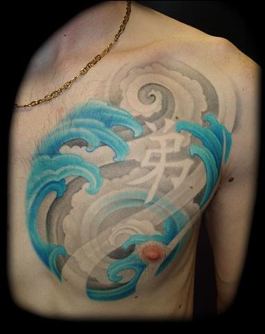 Salisbury Maryland tattoos crucial tattoo studio tattoo water wind kanji japan
