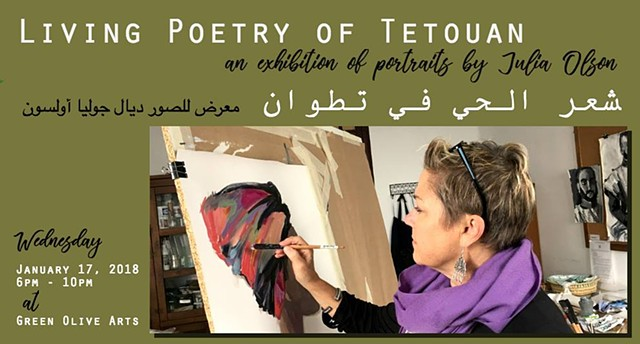 Exhibition in Tetouan, Morocco