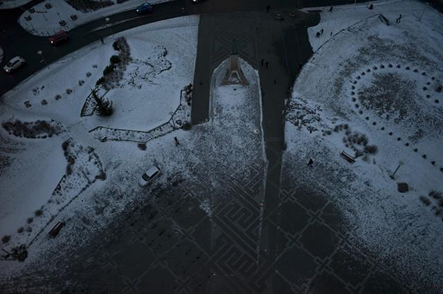 snow trace reykjavik, iceland