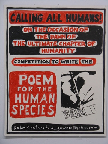 Call for Poem For The Human Species