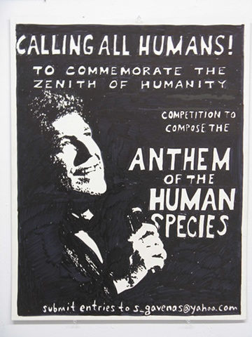 Call for Anthem of the Human Species