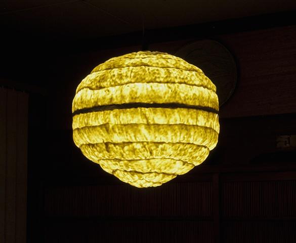 """""""Lamp"""""""