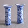 Pair of Chimney vases