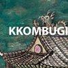 KKOMBUGI Project_2017