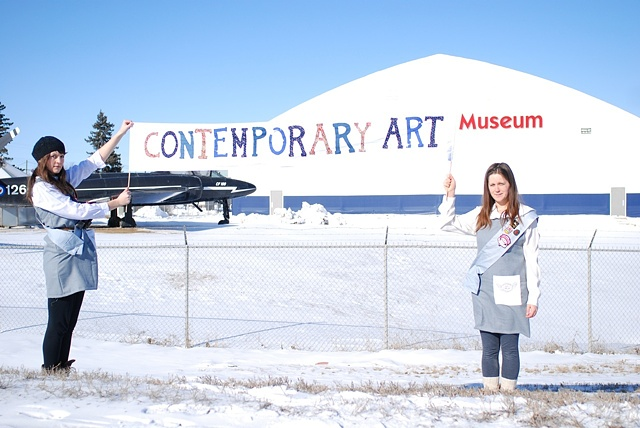 Contemporary Art Museum I Documented by Michal Lavi