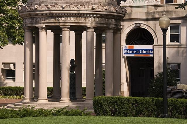 Columbia College Quadrangle