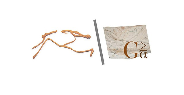 "Detail of ""G"""