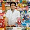 Pharmacist, Kayano Drugstore, Oyamazaki, Japan 2008