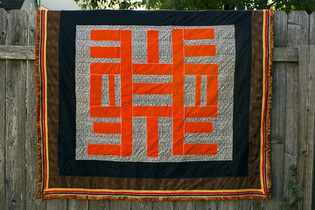 African Baby Quilt
