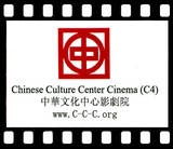 C4 (Chinese Culture Center Cinema) Screening Program, curated for 2007 to 2009