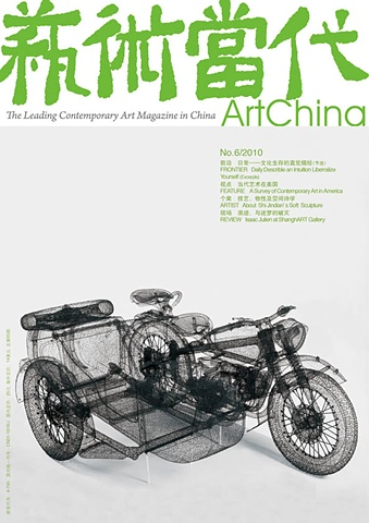Art China/No.6, 2006 - Regional Art Scene in America