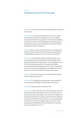Writing on Yishu