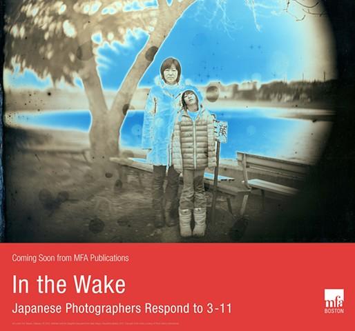 Promotional Poster for Frankfurt International Book Fair
