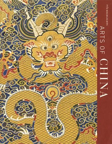 MFA Highlights: Arts of China