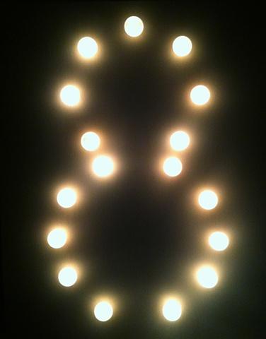 Halo light panel