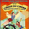Citizen Jane Film Festival Poster 2011