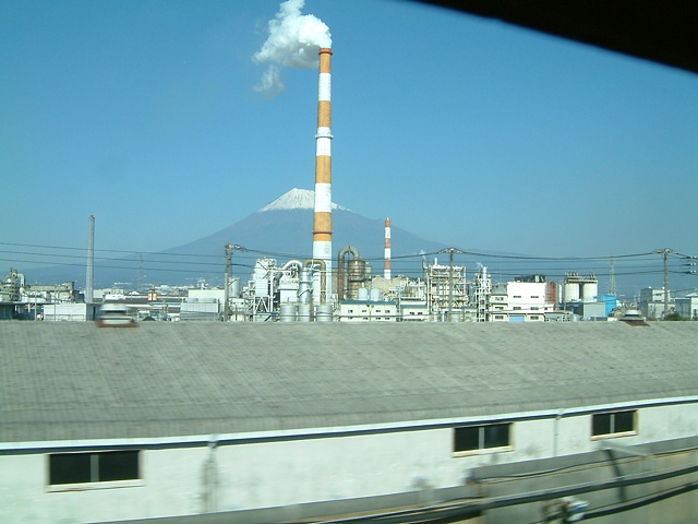 fuji smokestack photograph by Michael Bernstein